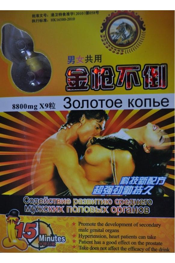 Супер сиалис цена в Армавире , Сиалис софт купить в Комсомольске, Купить виагру цена